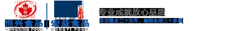 (烤鳗)江西雷火电竞竞猜官网雷火竞技app下载有限公司-专注烤鳗二十年