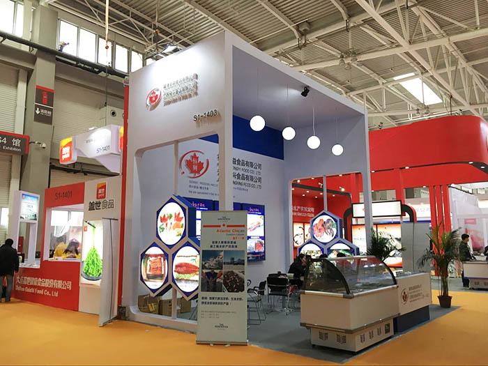 雷火电竞竞猜官网企业参加2016中国国际渔业博览会